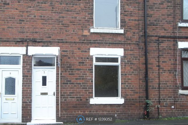 3 bed terraced house to rent in Northland View, Pontefract WF8