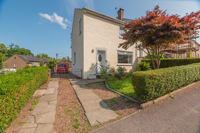 Thumbnail End terrace house for sale in Gean Road, Alloa