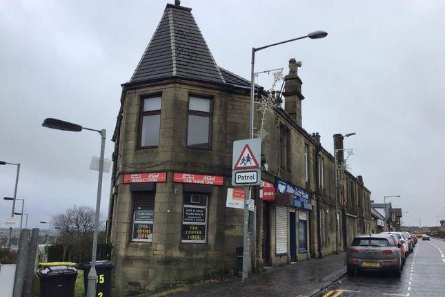 Thumbnail Restaurant/cafe for sale in Station Road, Shotts