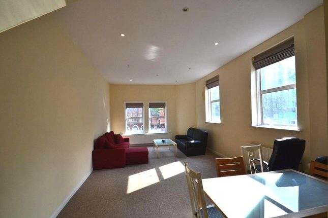 Thumbnail Flat to rent in King Street, Hammersmith