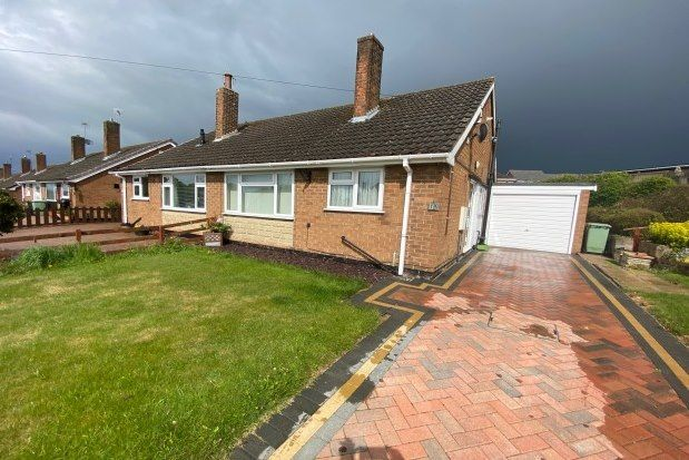 Thumbnail Bungalow to rent in Station Road, Chesterfield