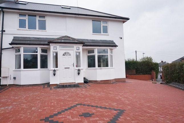 Thumbnail End terrace house for sale in Inland Road, Erdington, Birmingham