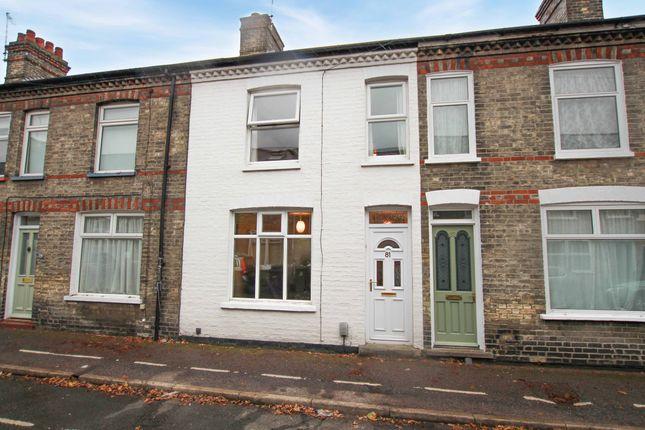 Thoday Street, Cambridge CB1