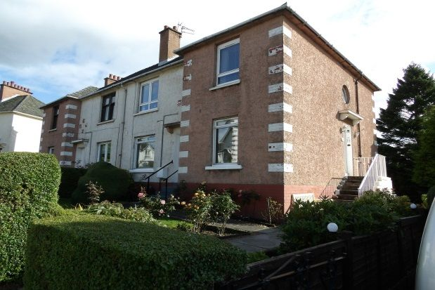 Thumbnail Property to rent in Highfield Drive, Kelvindale, Glasgow