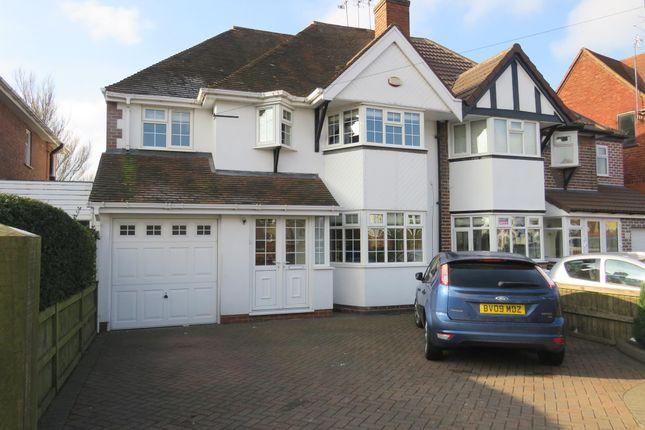 Thumbnail Semi-detached house for sale in Howley Grange Road, Halesowen