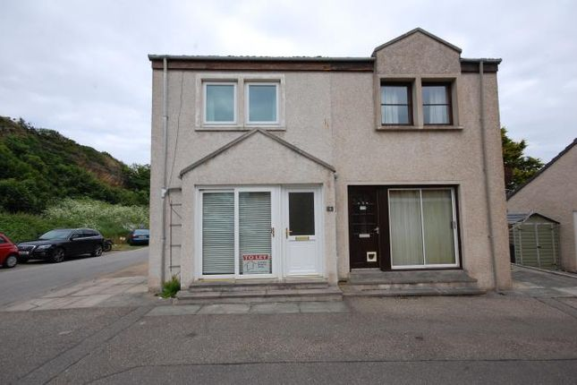 Thumbnail Semi-detached house to rent in Allandale Court, Quarry Road, Lossiemouth