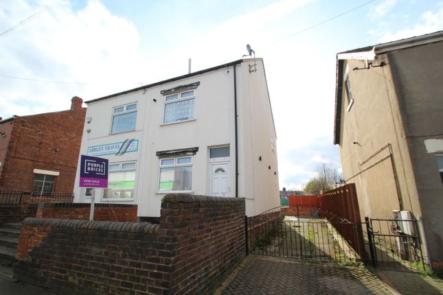 Thumbnail Semi-detached house for sale in Bridge Street, Sheffield