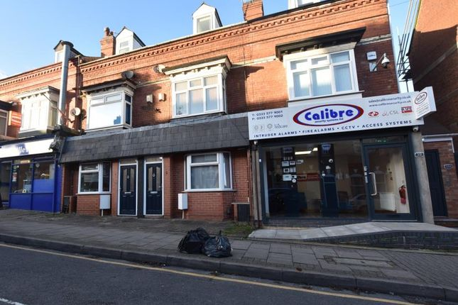 Thumbnail Flat for sale in Four Flats, Bournville Lane, Stirchley