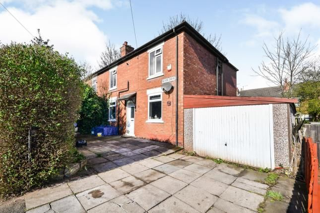 Front of Devon Drive, Mansfield, Nottinghamshire NG19