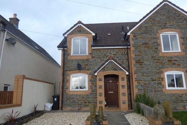 South View Crescent, Coalpit Heath, Bristol BS36