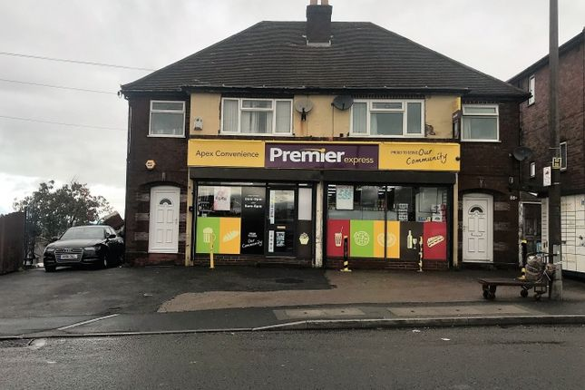 Thumbnail Retail premises to let in Grostly Hill Rd, Black Heath