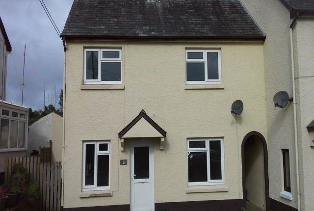 Thumbnail End terrace house to rent in Bro Hafan, Cross Inn, Nr New Quay