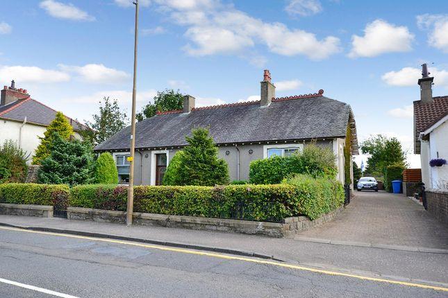 Thumbnail Detached bungalow for sale in Manse Road, Whitburn