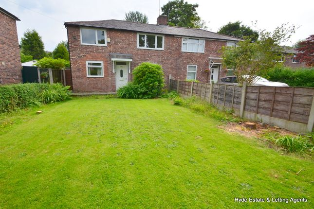 Thumbnail Semi-detached house to rent in Bannerman Avenue, Prestwich, Manchester