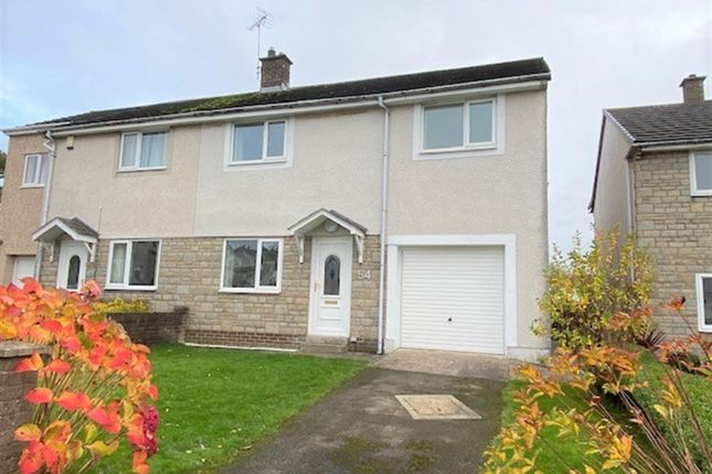 4 bed semi-detached house to rent in Kelsick Park, Seaton, Workington CA14