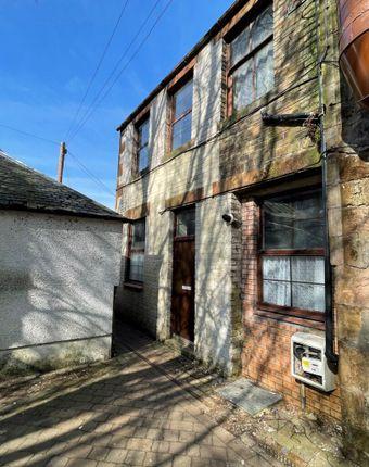 Thumbnail Maisonette to rent in Glaisnock Street, Cumnock