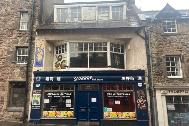 Thumbnail Restaurant/cafe to let in Candlemaker Row, Edinburgh