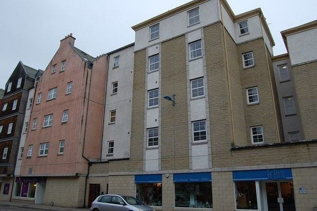 Thumbnail Flat for sale in Farraline Court, Strothers Lane, Inverness