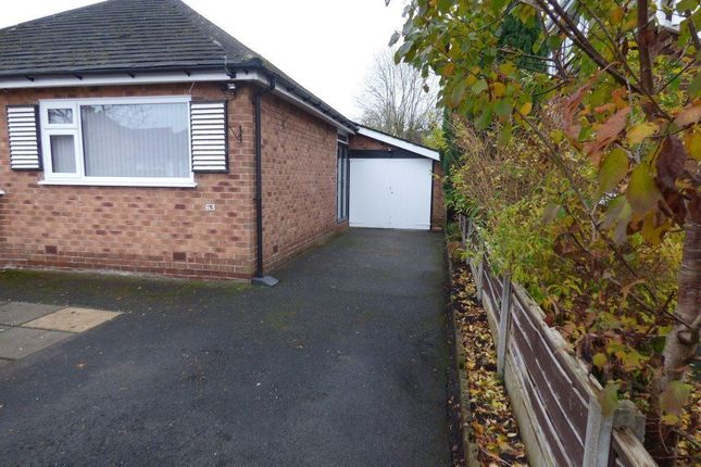 Thumbnail Bungalow to rent in Greenway Road, Heald Green, Cheadle