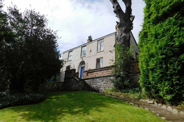 Thumbnail Semi-detached house for sale in Gibraltar Lane, Denton, Manchester