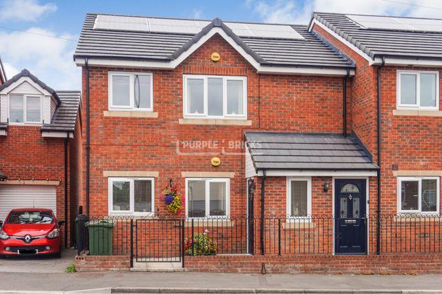 Thumbnail Flat for sale in Dewsbury Road, Ossett