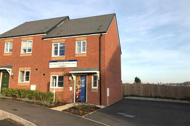 Thumbnail End terrace house for sale in Artisan's Walk, Delph Road, Brierley Hill