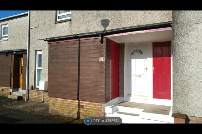 Thumbnail Terraced house to rent in Montrose Avenue, Port Glasgow