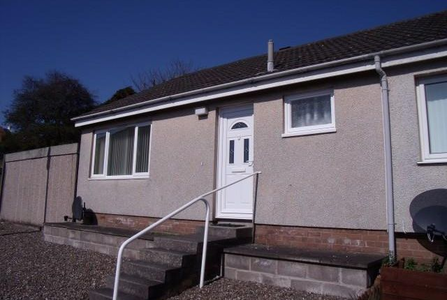 Thumbnail Terraced bungalow to rent in Gardner Avenue, Anstruther