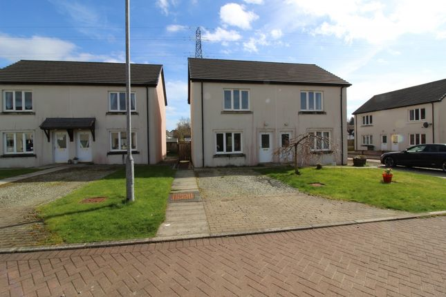 Thumbnail Semi-detached house for sale in 7 Cnoc Mor Place, Lochgilphead