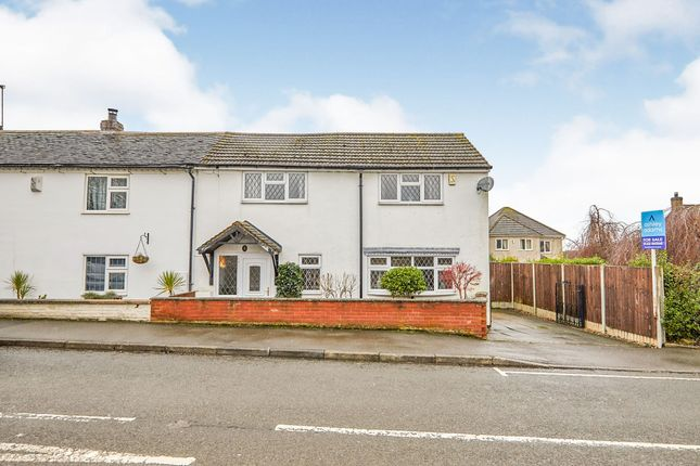 Thumbnail Property for sale in Top Road, Griffydam, Coalville