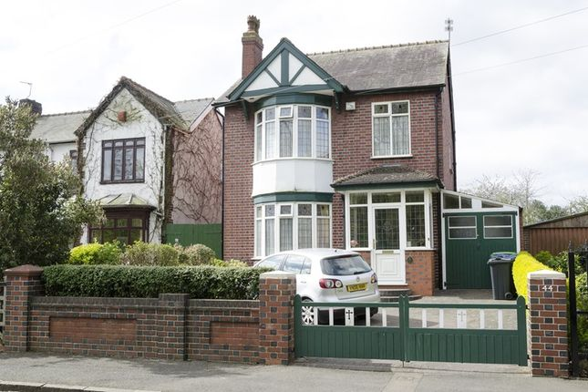 Thumbnail Detached house for sale in Victoria Road, Oldbury