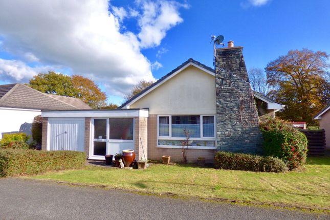 Thumbnail Detached bungalow for sale in Riverbank Road, Kendal, Cumbria