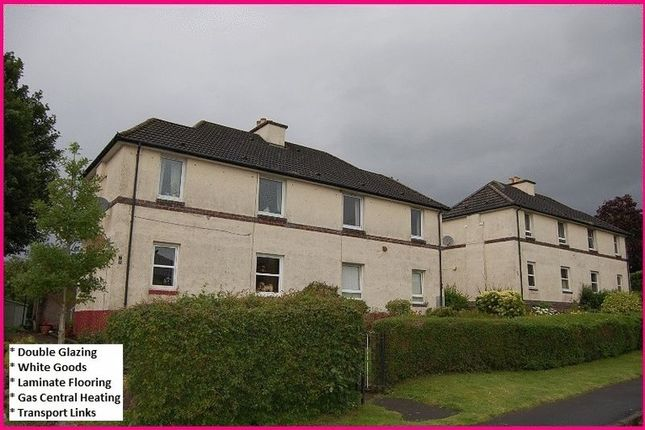 Thumbnail Flat to rent in Barrs Road, Cardross, Dumbarton