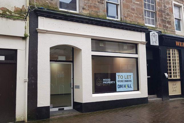 Thumbnail Retail premises to let in Newmarket Street, Ayr
