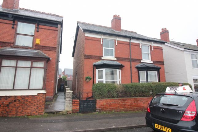 Thumbnail Semi-detached house for sale in King Edward Street, Darlaston, Wednesbury