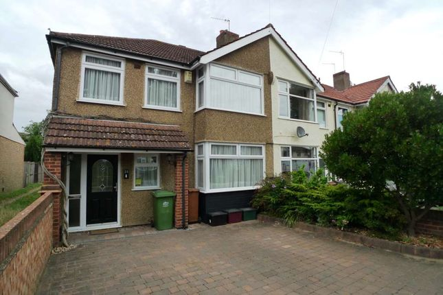 Thumbnail End terrace house to rent in Longmeadow Road, Sidcup