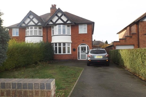 Thumbnail Semi-detached house to rent in Wollaton Road, Beeston