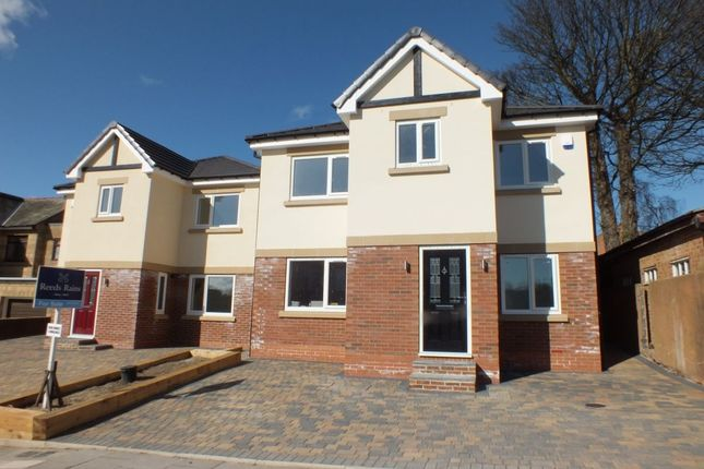 Detached house for sale in Westacres Crescent, Newcastle Upon Tyne