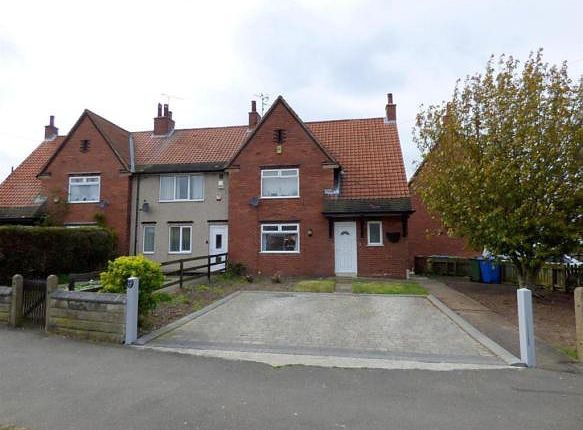 Thumbnail End terrace house to rent in Sherwood Hall Road, Mansfield
