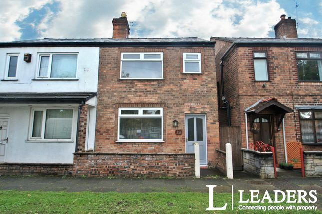 Thumbnail Semi-detached house to rent in Percy Street, Northwich