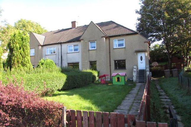 Thumbnail Flat to rent in Cochranemill Road, Johnstone