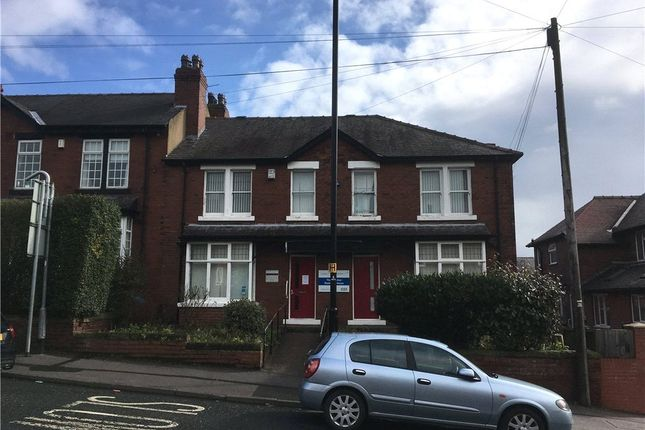 Thumbnail Office for sale in Butt Hill, Kippax, Leeds, West Yorkshire