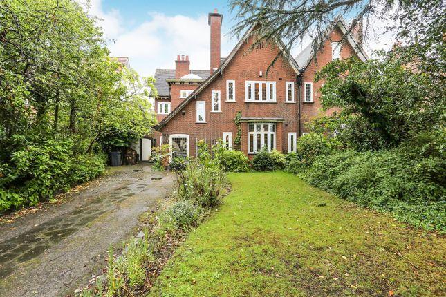 Thumbnail Semi-detached house for sale in Chester Road, Erdington, Birmingham