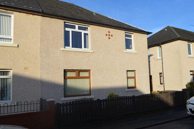 Thumbnail Flat to rent in Kings Road, Grangemouth