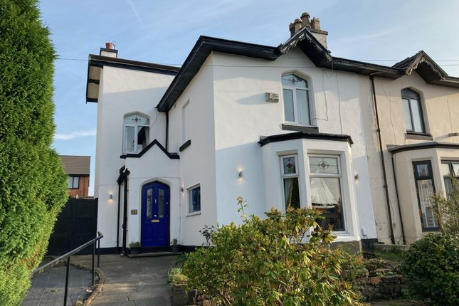 Thumbnail Detached house for sale in Well Lane, Wirral, Merseyside