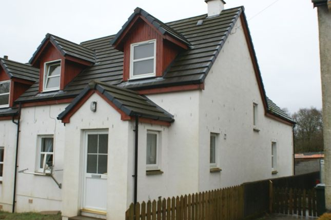 Thumbnail Semi-detached house for sale in Smithy Barn, Whitehouse, Argyll