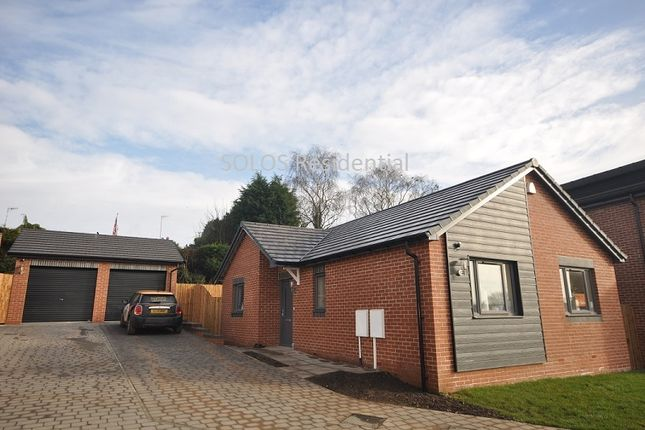 Thumbnail Detached bungalow for sale in Hardy Close, Kimberley, Nottingham