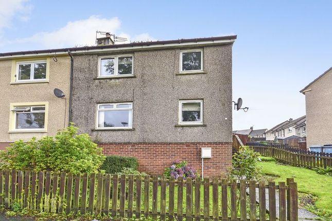 Exterior of Anderson Crescent, Queenzieburn, Kilsyth, Glasgow G65
