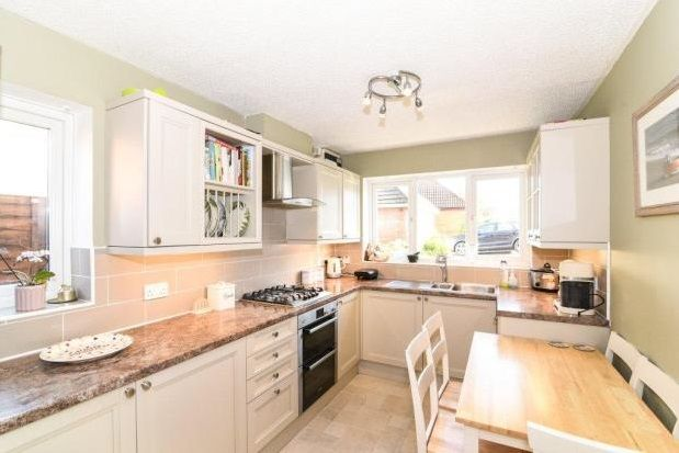 Thumbnail Property to rent in Burma Close, Evesham