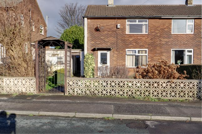 2 bed semi-detached house for sale in White Rose Avenue, Huddersfield HD5
